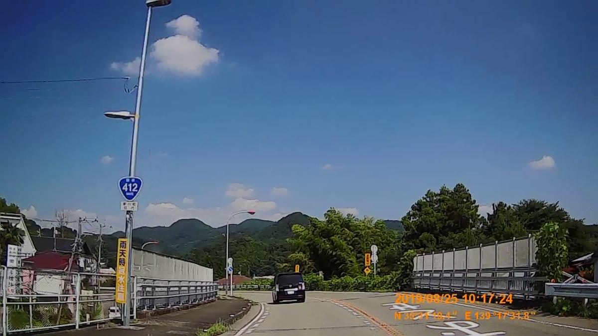 f:id:japan_route:20191125230603j:plain