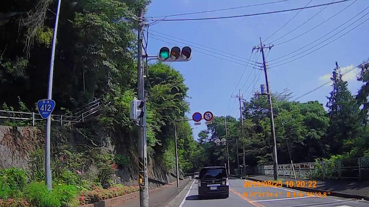 f:id:japan_route:20191125230636j:plain
