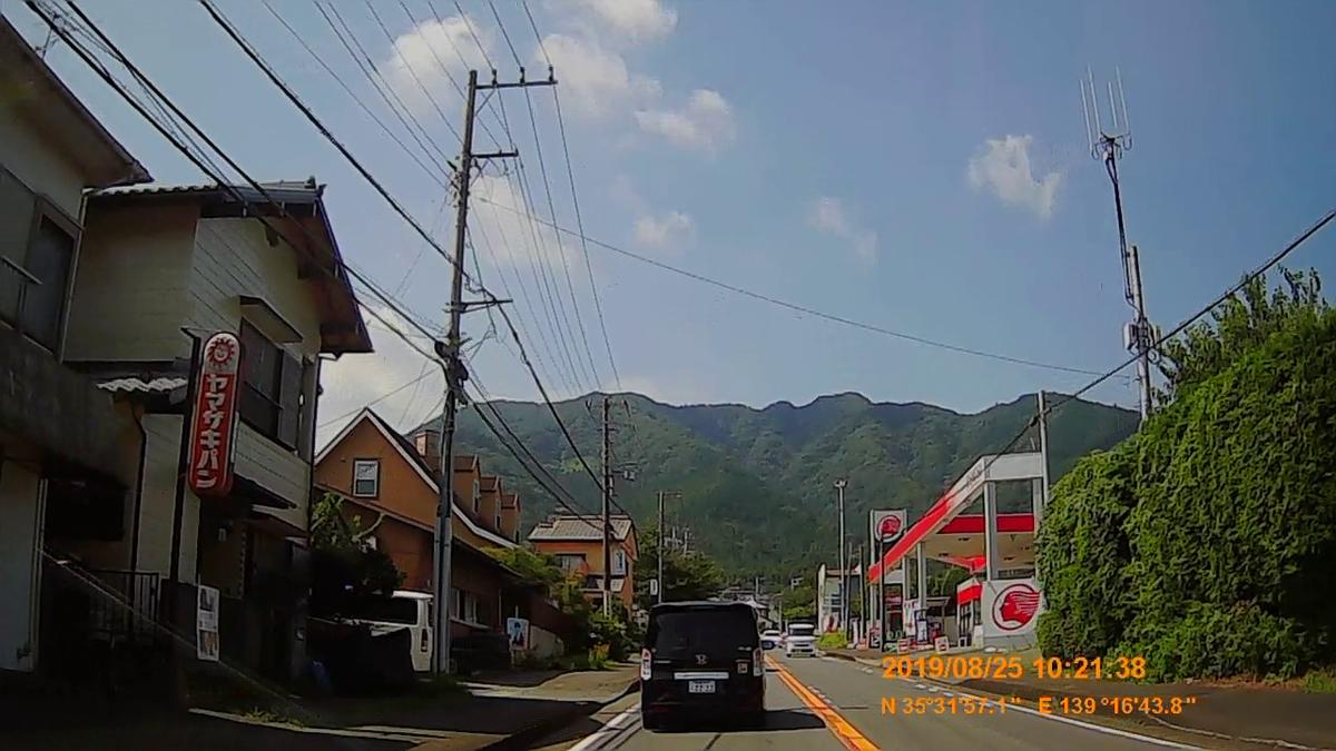 f:id:japan_route:20191125230644j:plain