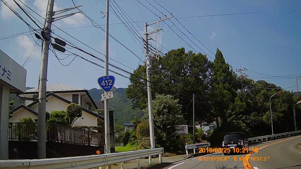 f:id:japan_route:20191125230653j:plain