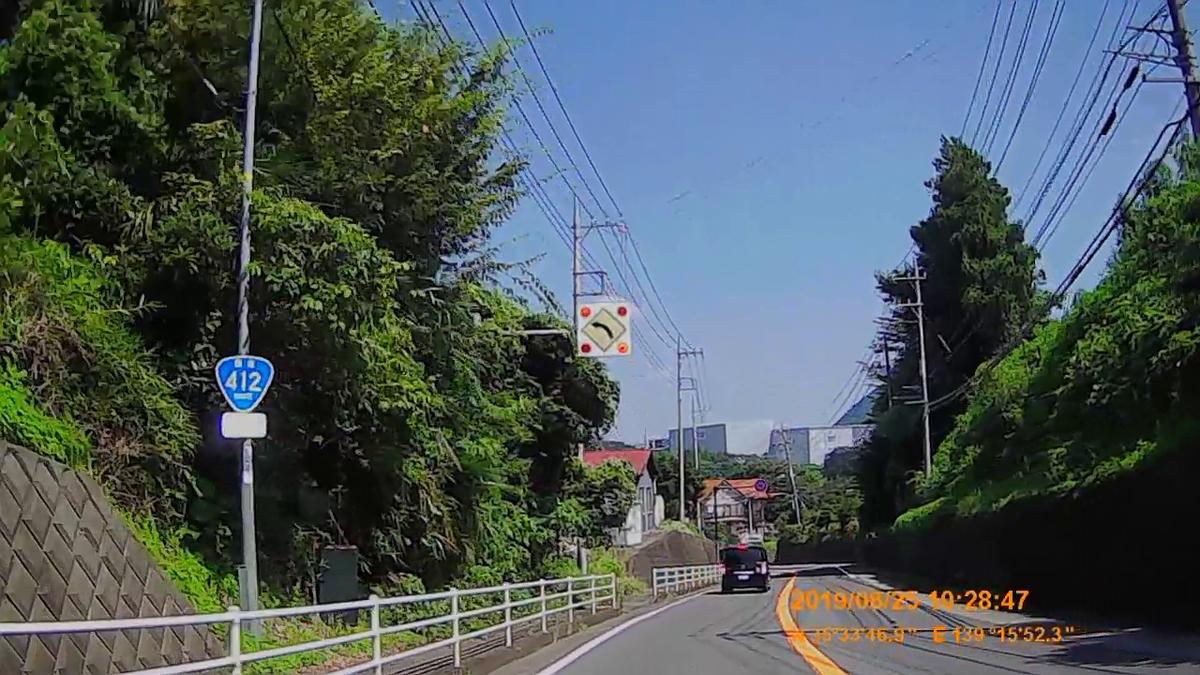 f:id:japan_route:20191125231530j:plain