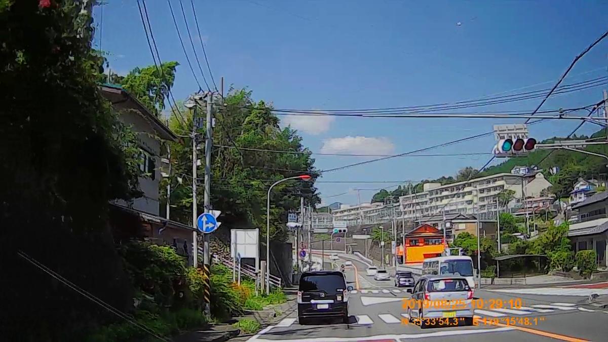 f:id:japan_route:20191125231546j:plain