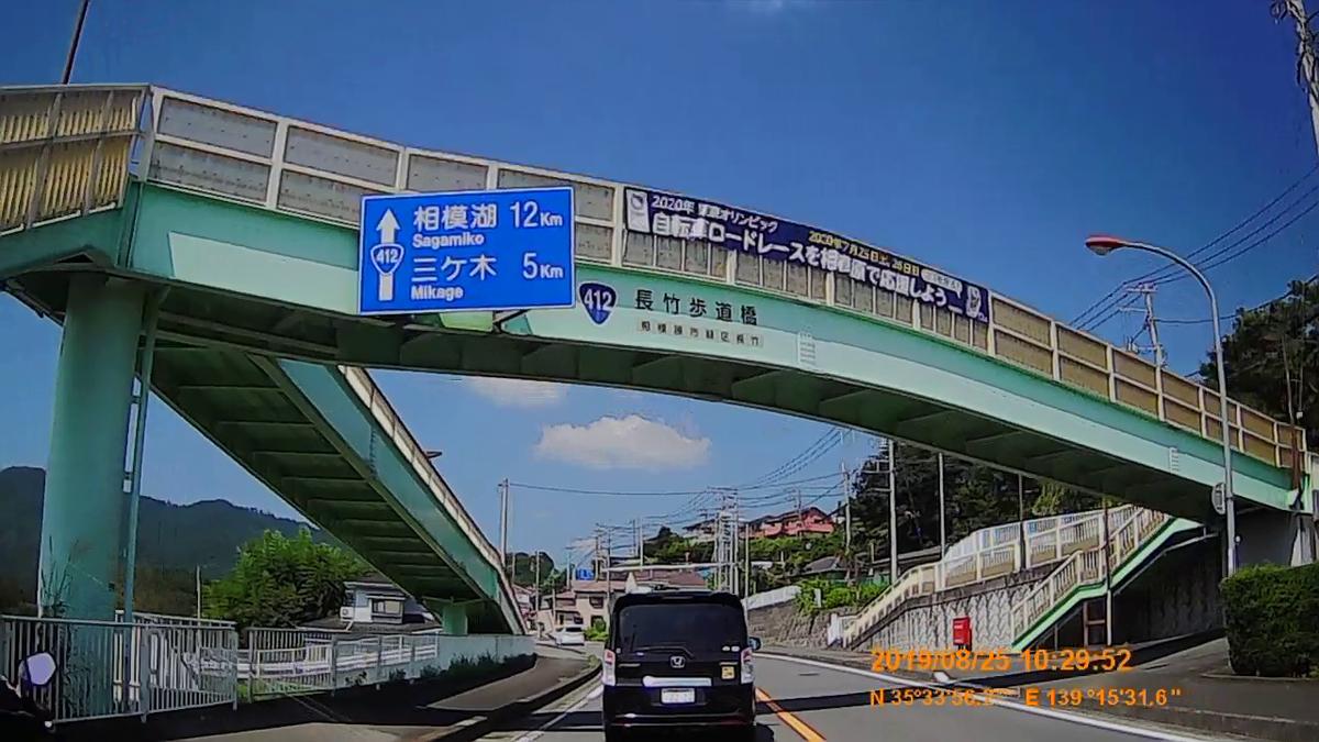 f:id:japan_route:20191125231555j:plain