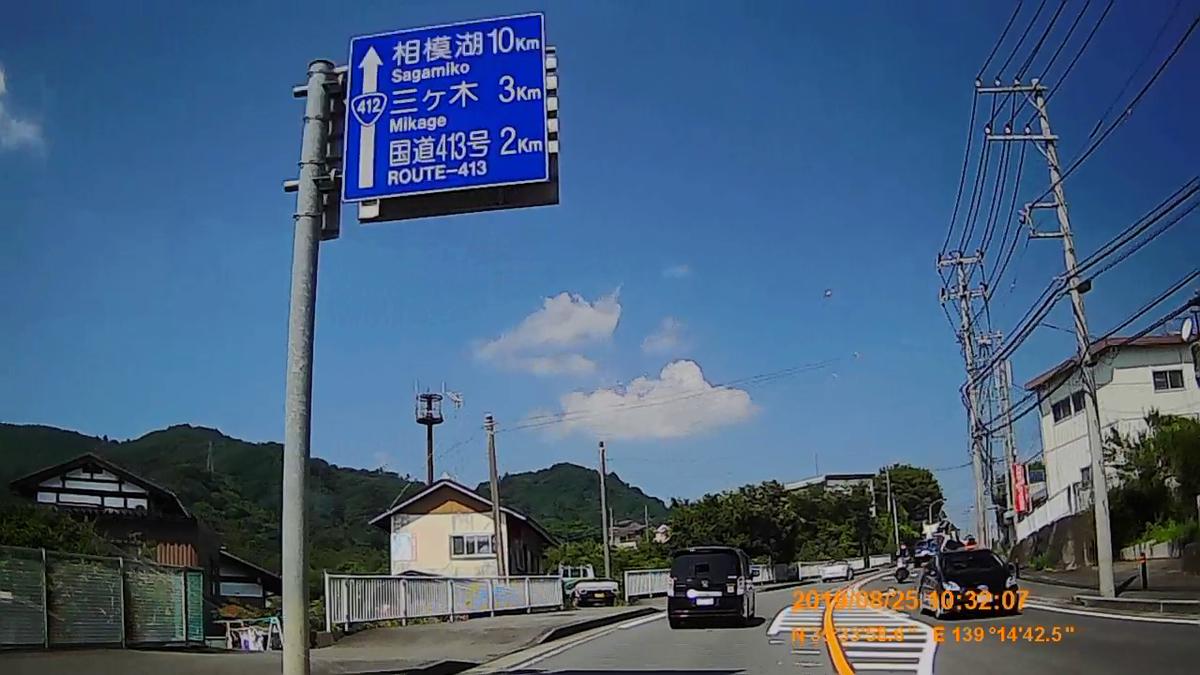 f:id:japan_route:20191125231603j:plain