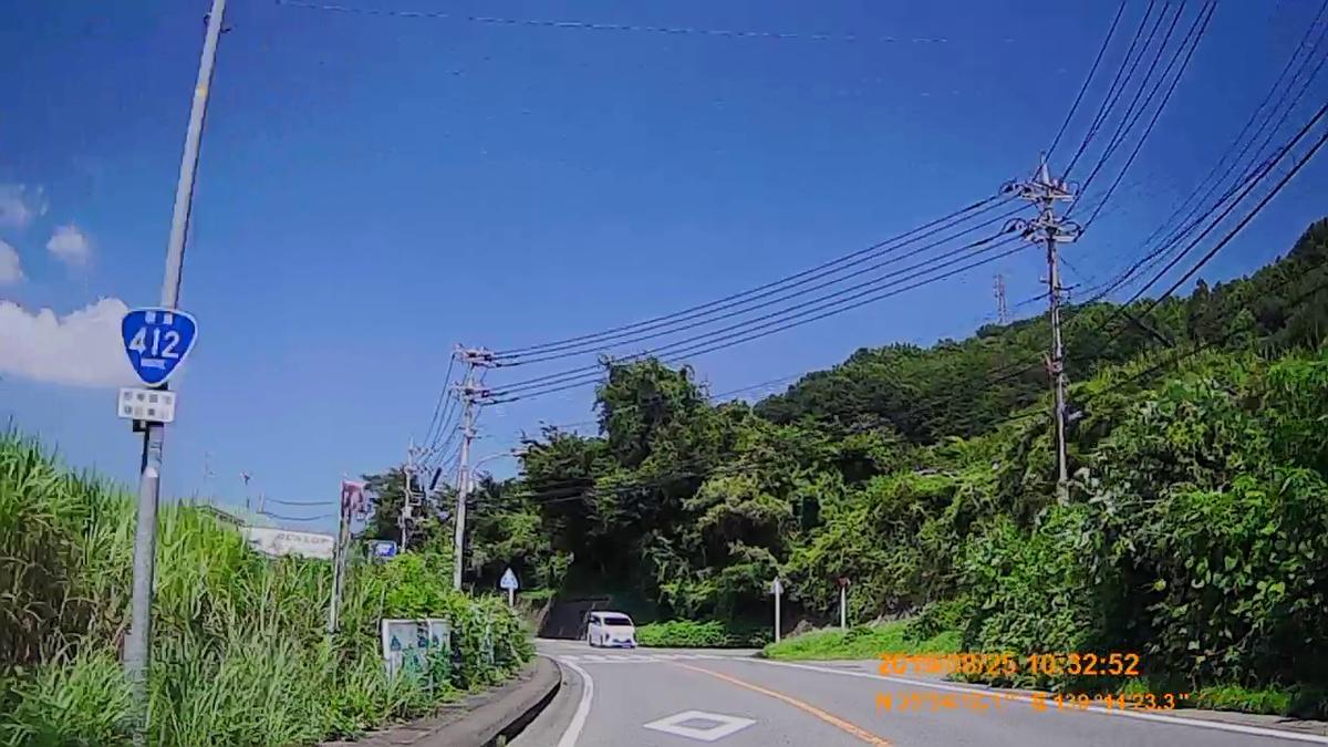 f:id:japan_route:20191125231612j:plain