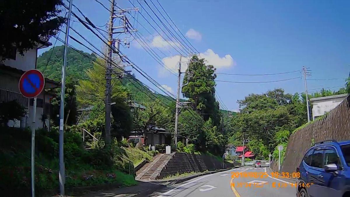 f:id:japan_route:20191125231619j:plain