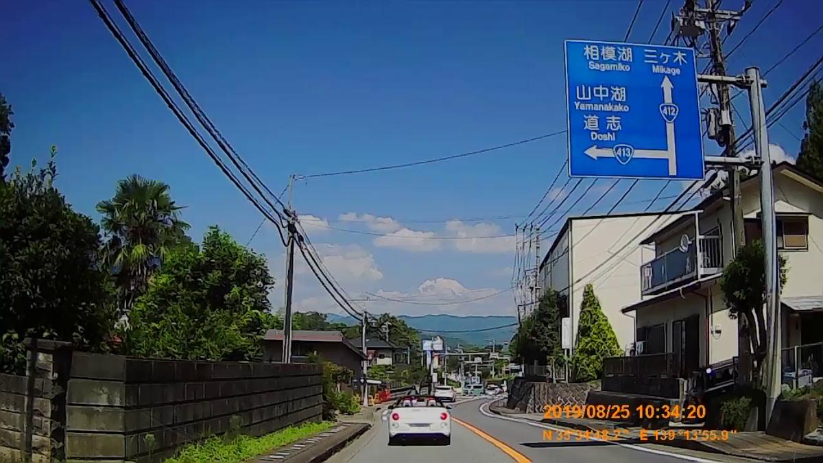f:id:japan_route:20191125231632j:plain