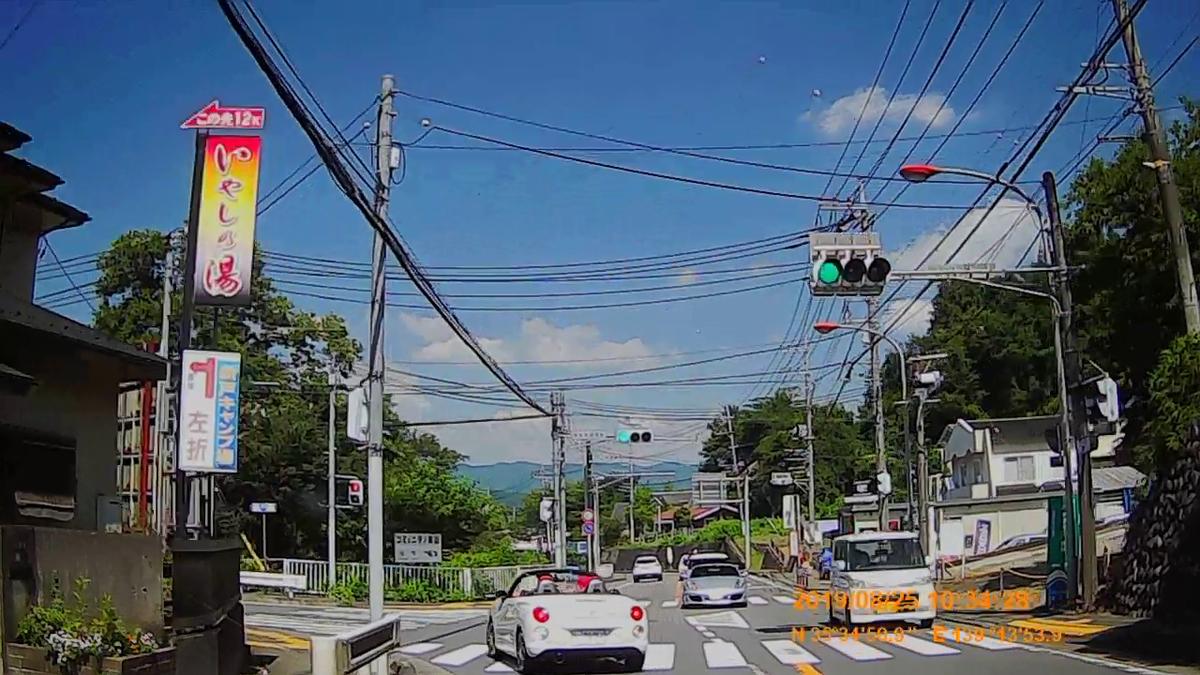 f:id:japan_route:20191125231636j:plain