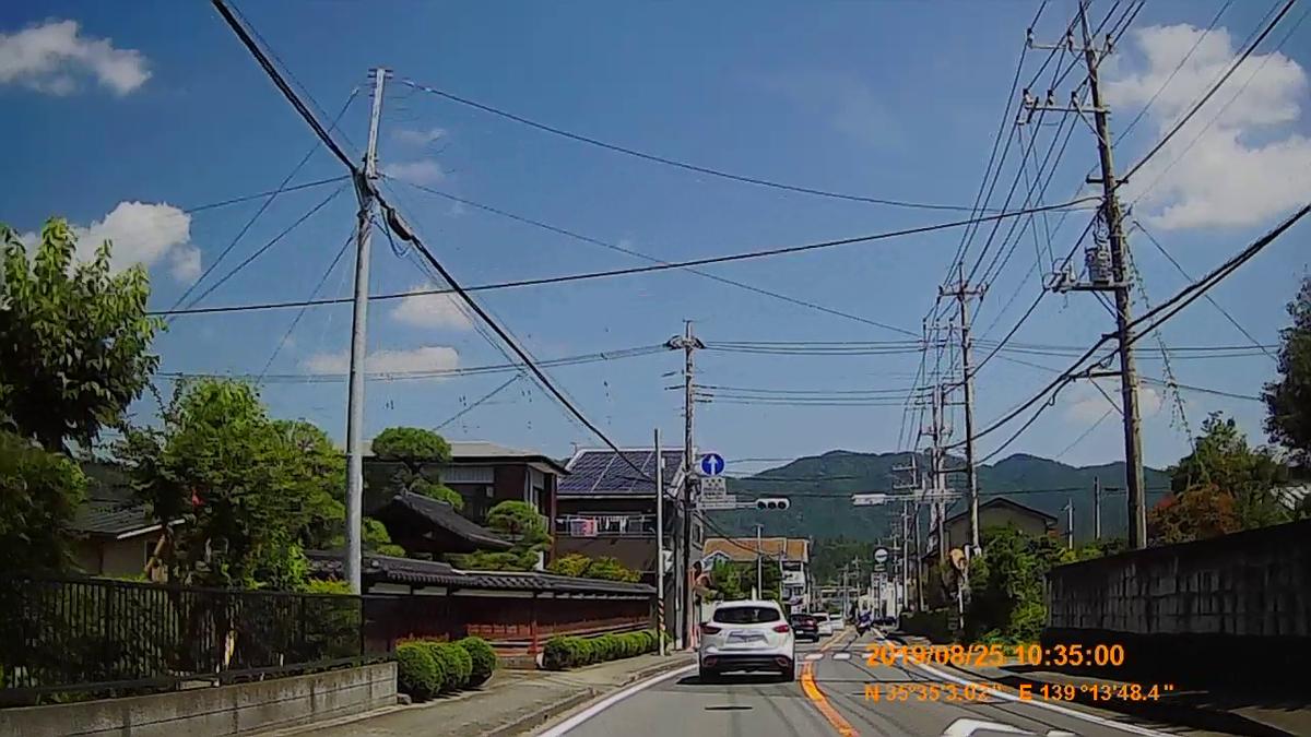 f:id:japan_route:20191125231648j:plain