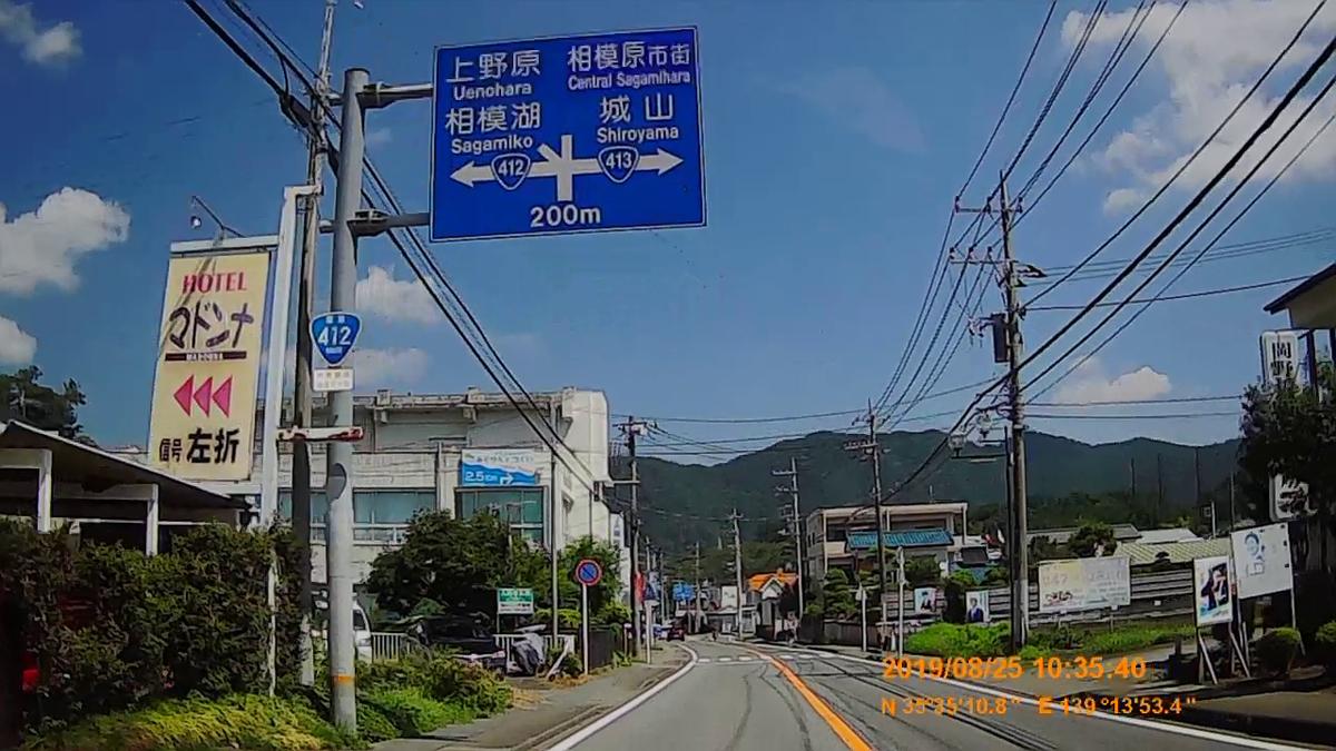 f:id:japan_route:20191125231656j:plain