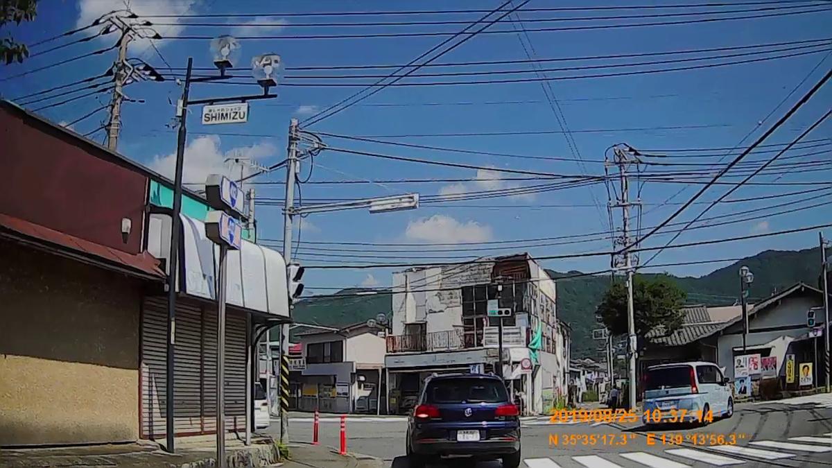 f:id:japan_route:20191125231707j:plain