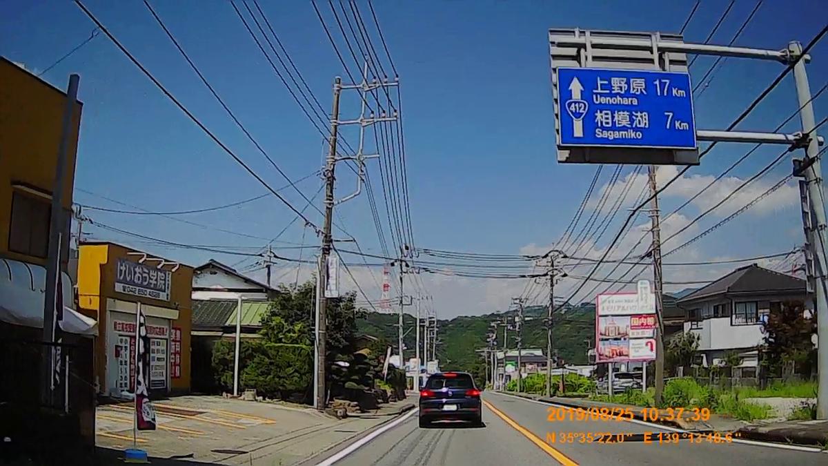 f:id:japan_route:20191125231722j:plain