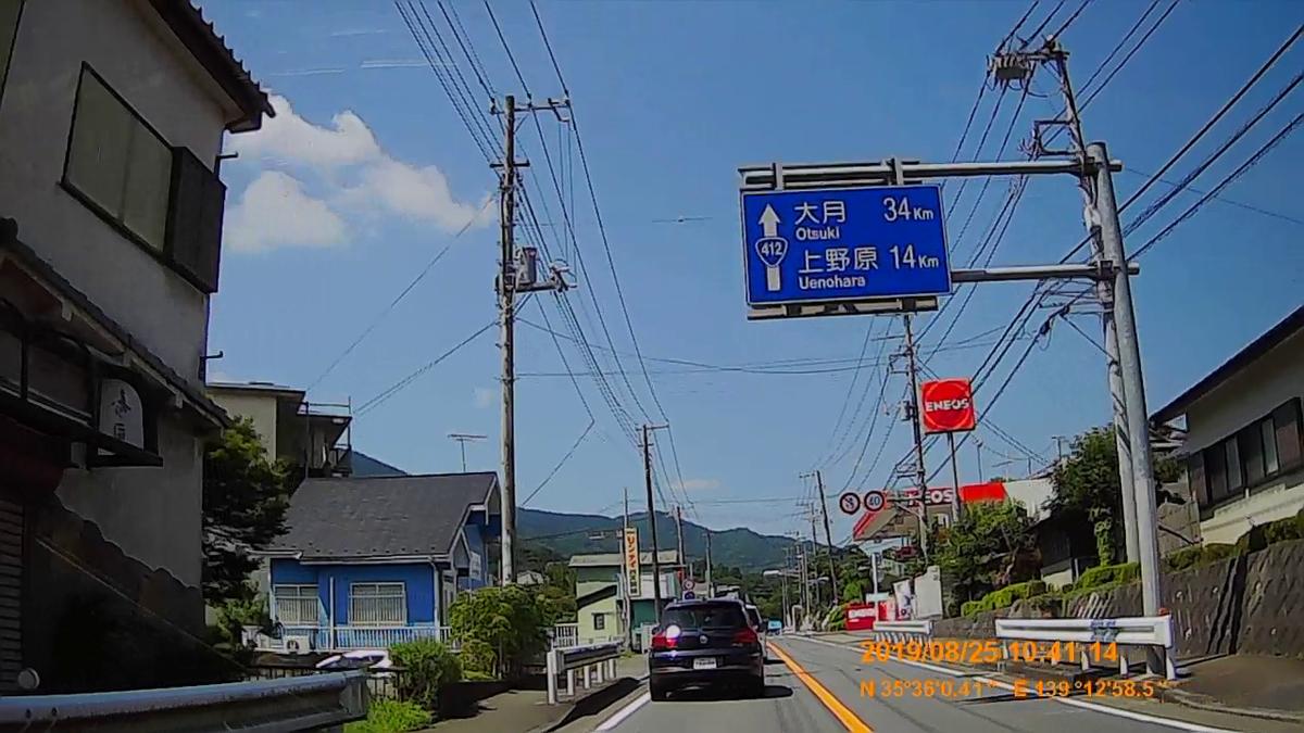 f:id:japan_route:20191125231742j:plain