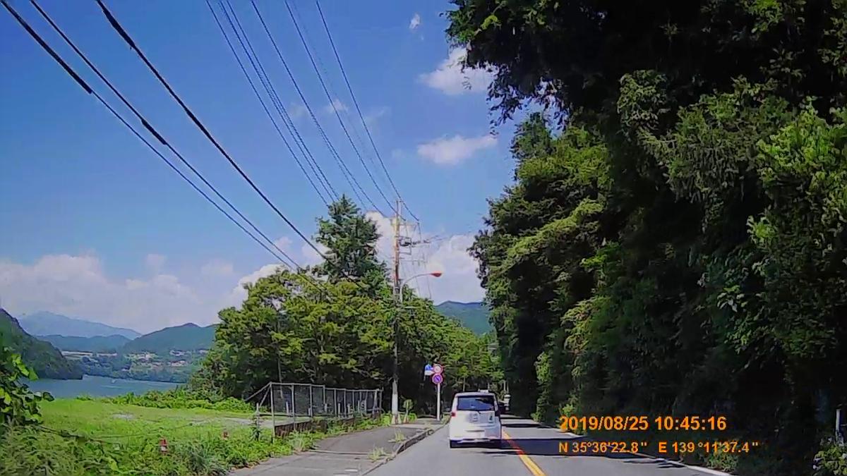 f:id:japan_route:20191125231835j:plain