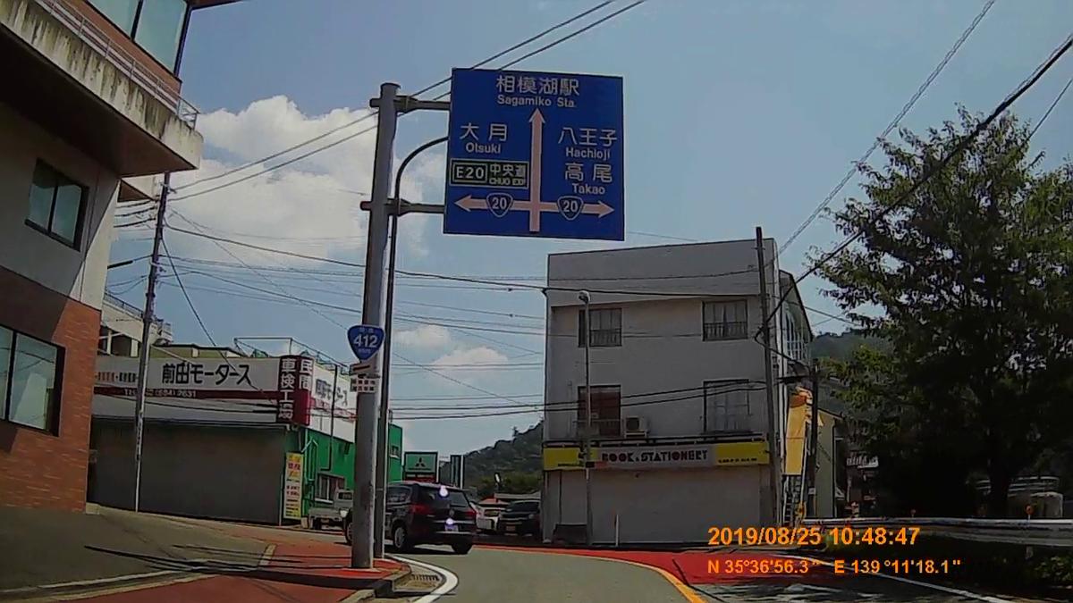 f:id:japan_route:20191125231928j:plain