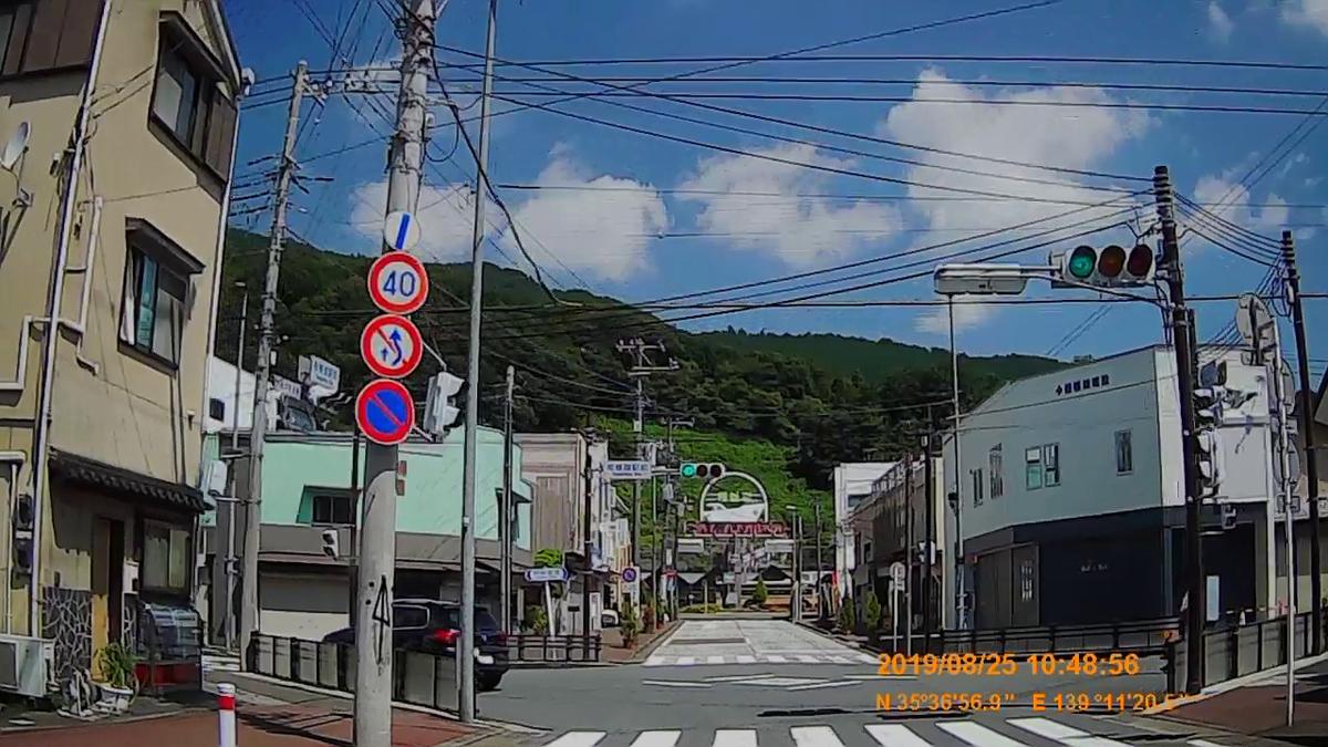 f:id:japan_route:20191125231932j:plain