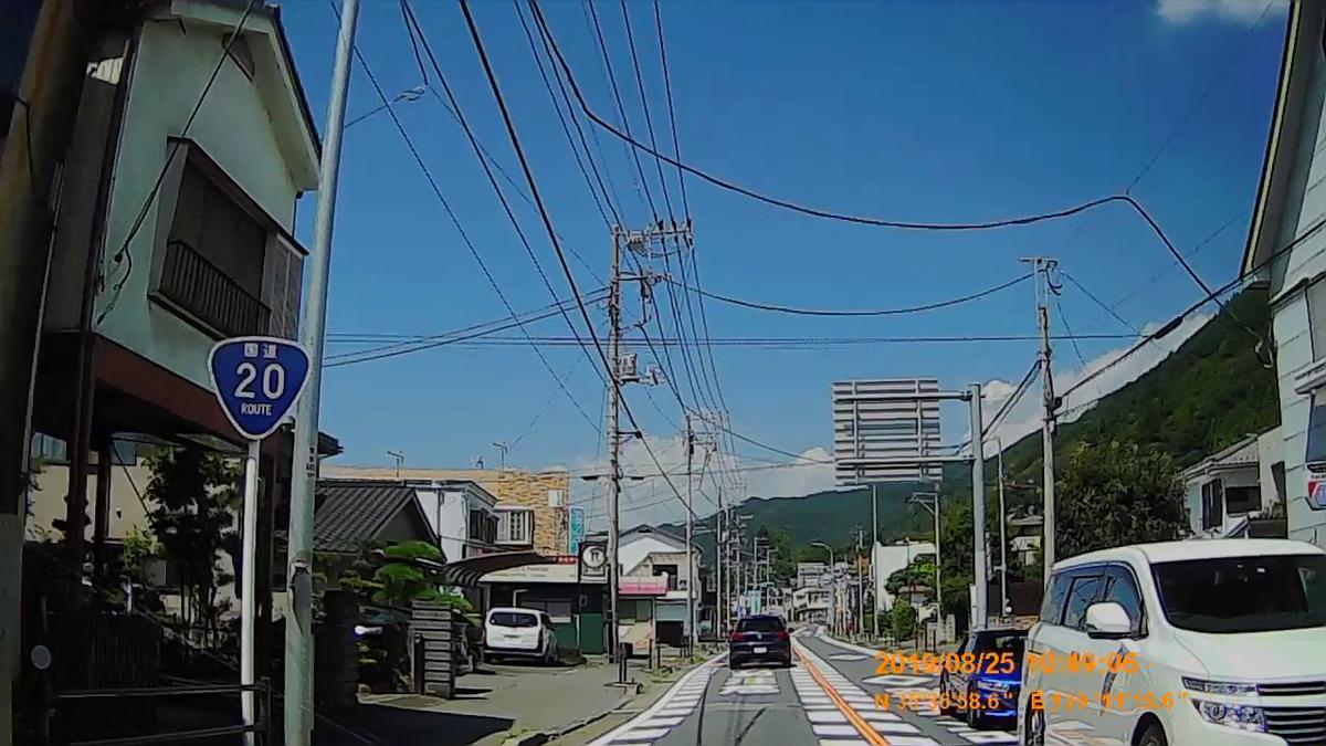 f:id:japan_route:20191125232011j:plain