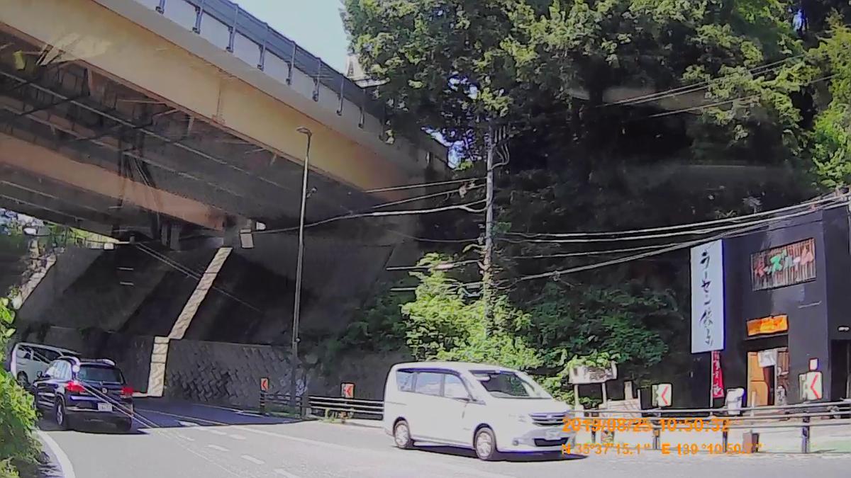f:id:japan_route:20191125232030j:plain