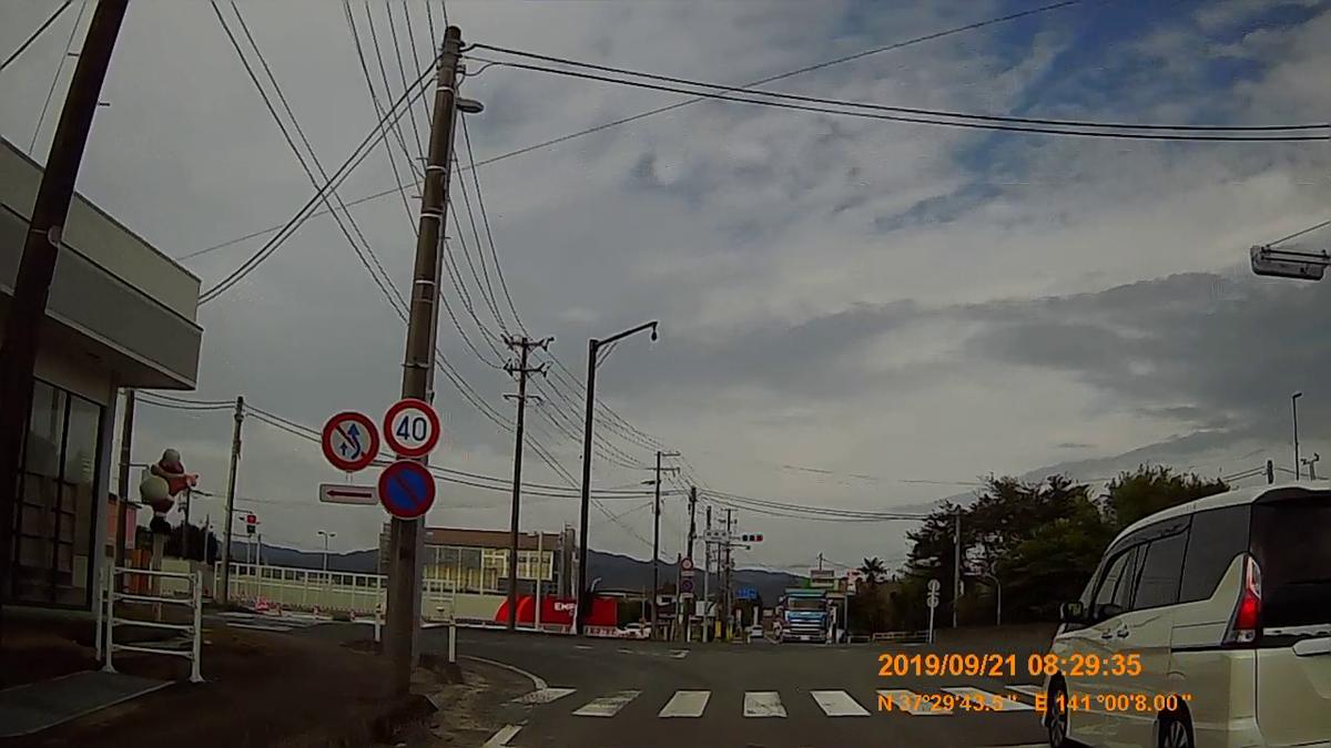 f:id:japan_route:20191201091245j:plain