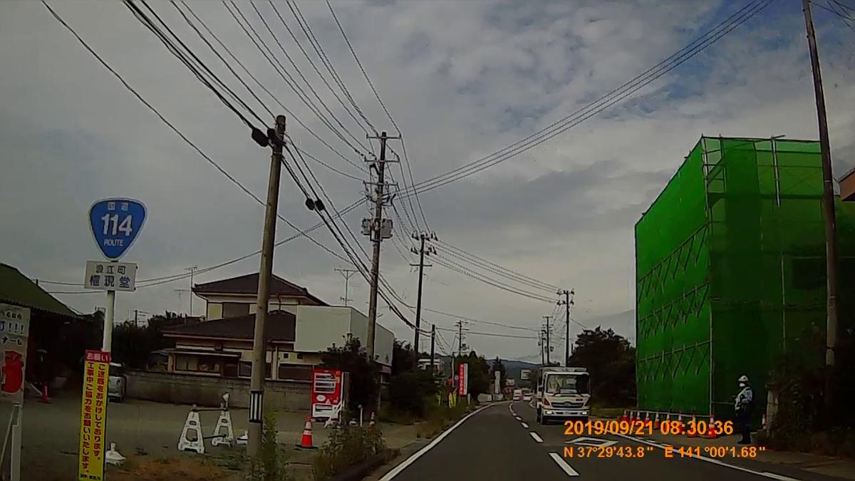 f:id:japan_route:20191201091435j:plain