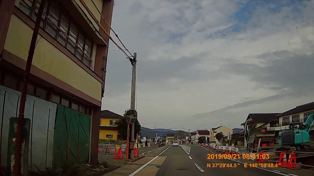 f:id:japan_route:20191201091454j:plain