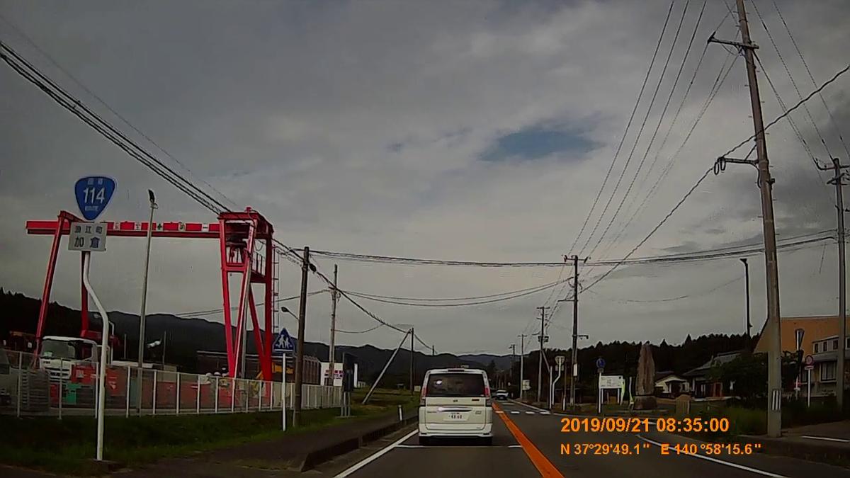 f:id:japan_route:20191201091516j:plain