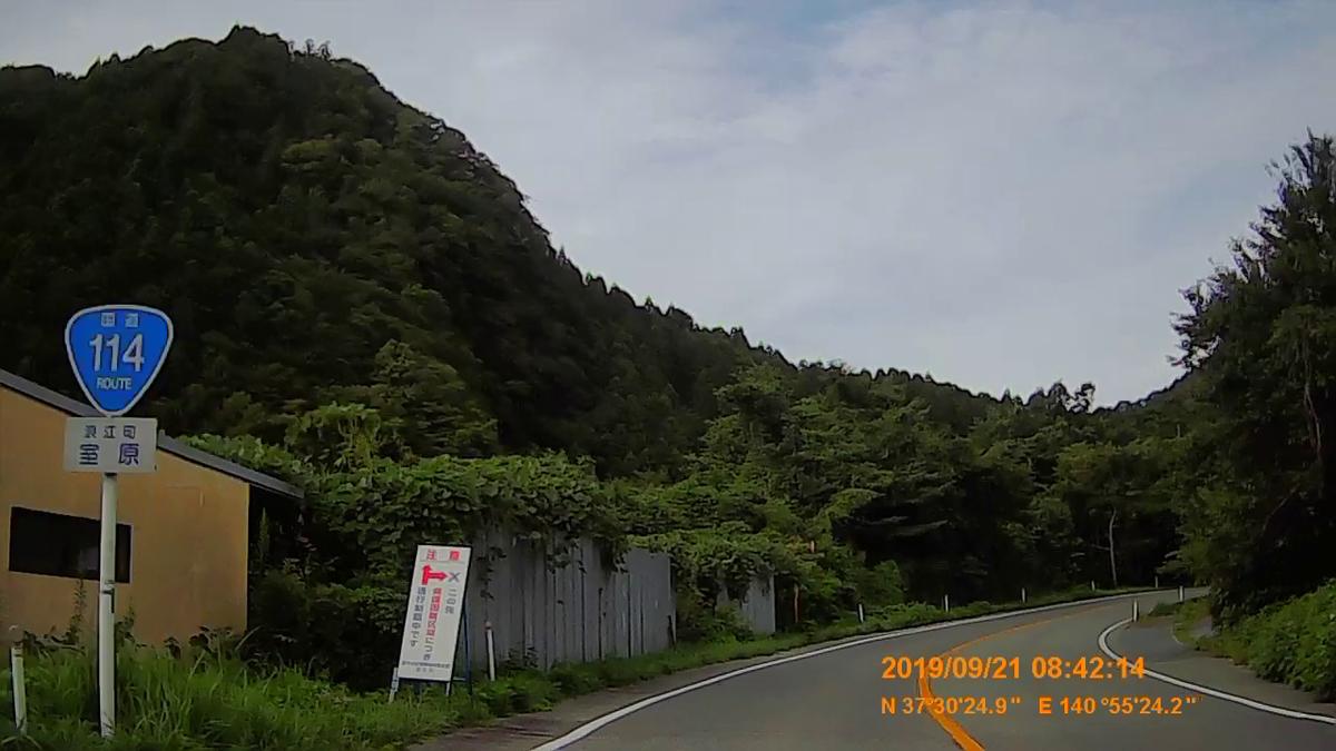 f:id:japan_route:20191201091627j:plain