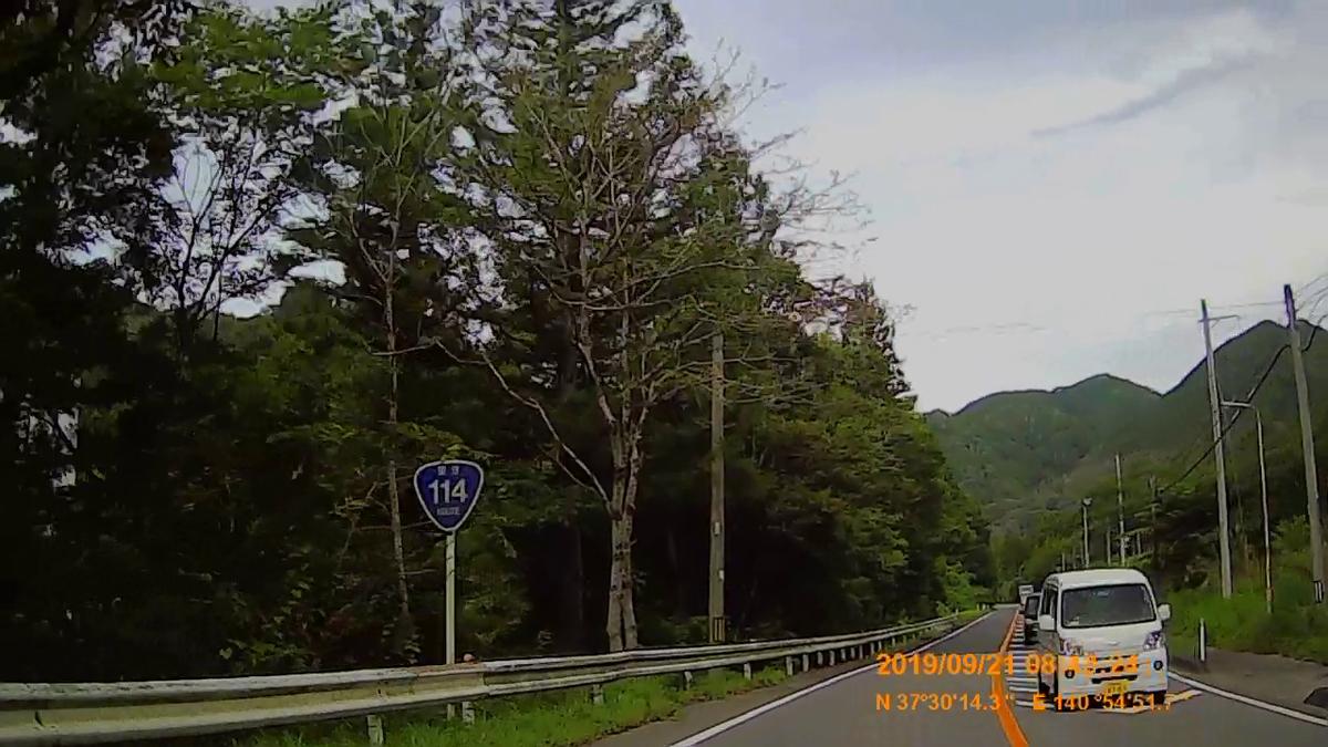 f:id:japan_route:20191201091637j:plain