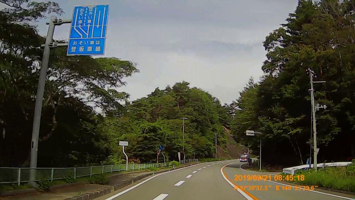 f:id:japan_route:20191201132229j:plain