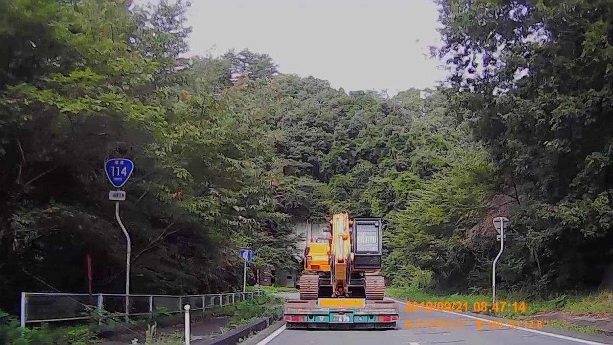 f:id:japan_route:20191201132237j:plain