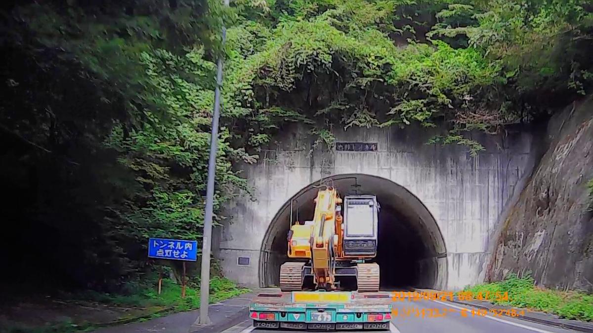 f:id:japan_route:20191201132245j:plain