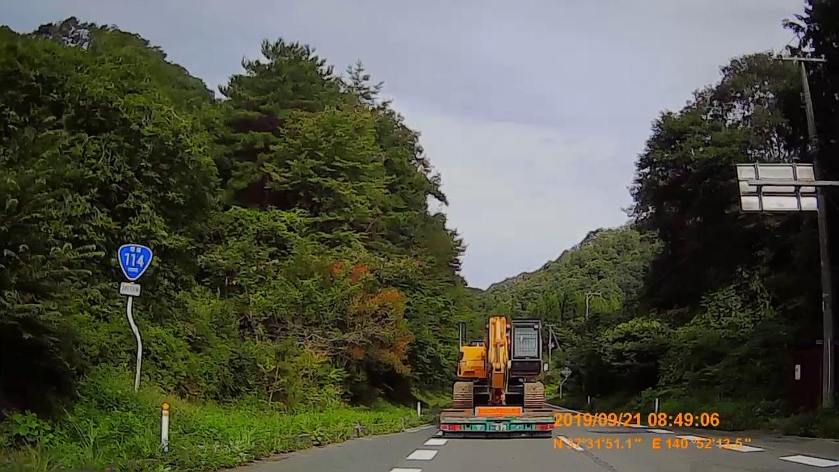 f:id:japan_route:20191201132253j:plain