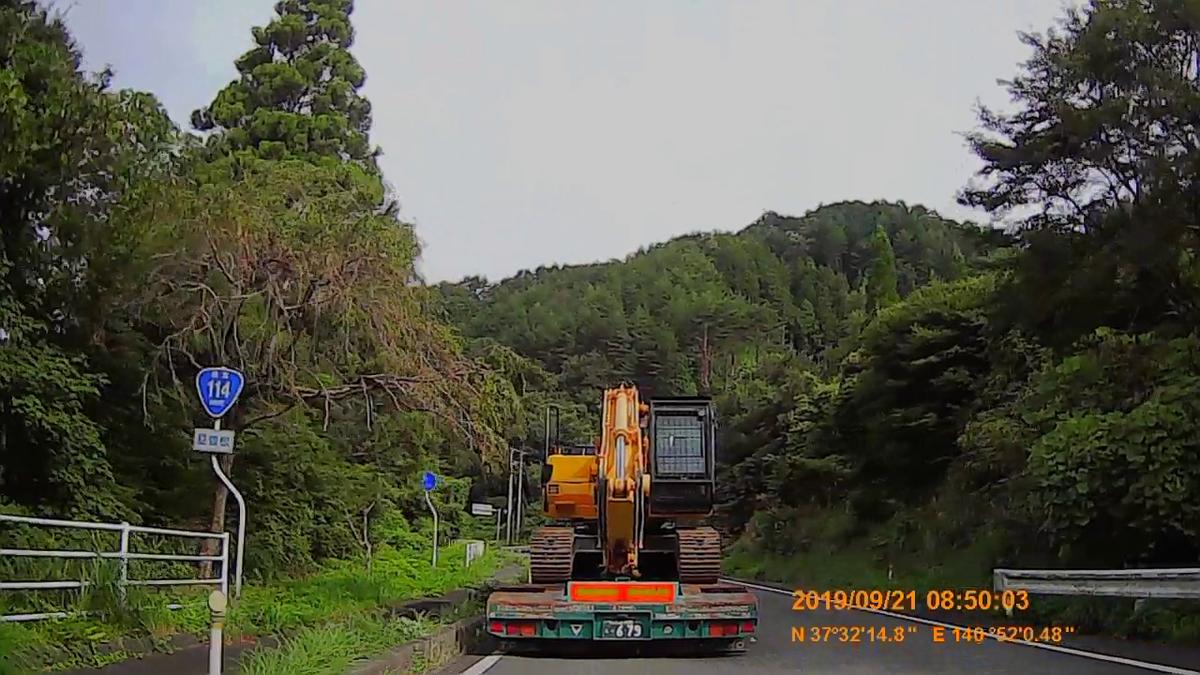 f:id:japan_route:20191201132304j:plain