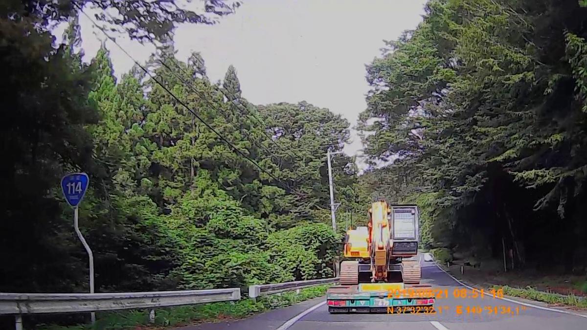 f:id:japan_route:20191201132311j:plain