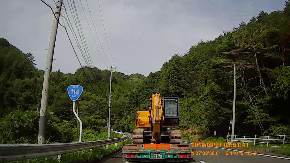 f:id:japan_route:20191201132318j:plain