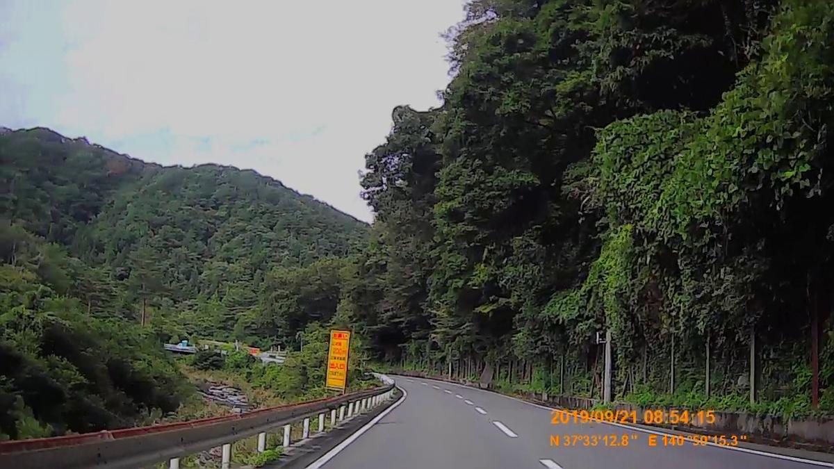 f:id:japan_route:20191201132345j:plain