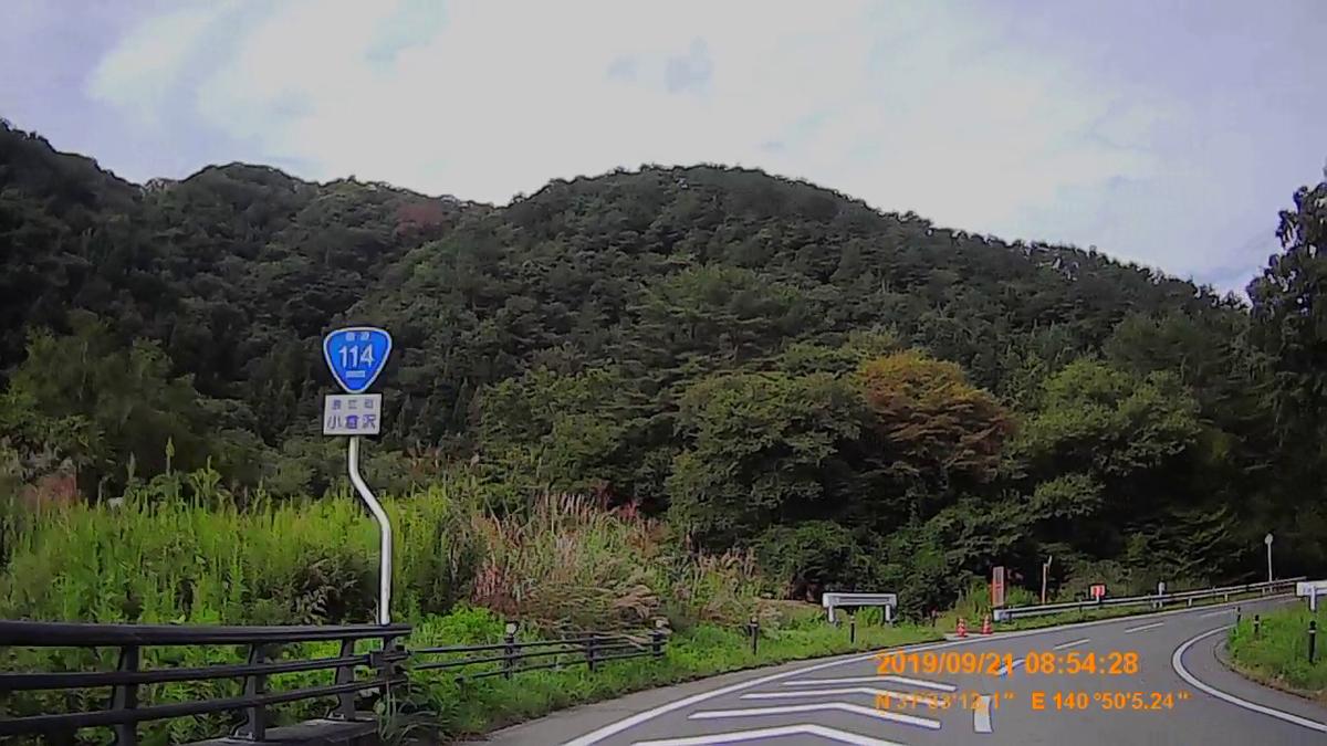 f:id:japan_route:20191201132355j:plain