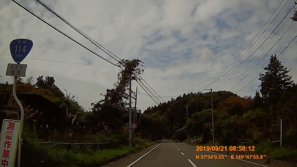f:id:japan_route:20191201132426j:plain