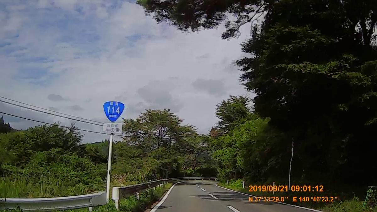 f:id:japan_route:20191201132456j:plain