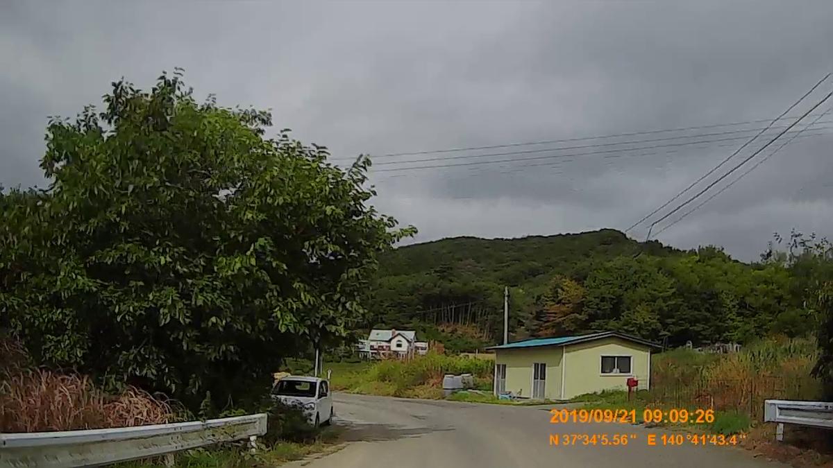 f:id:japan_route:20191201132654j:plain