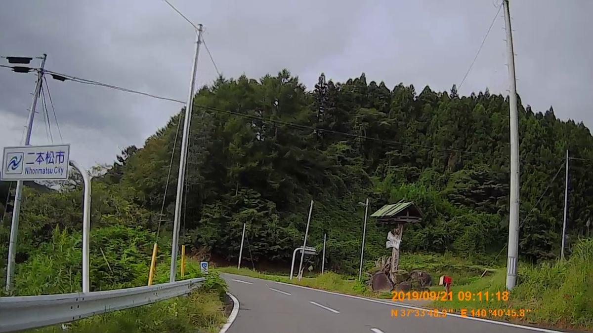 f:id:japan_route:20191201132718j:plain