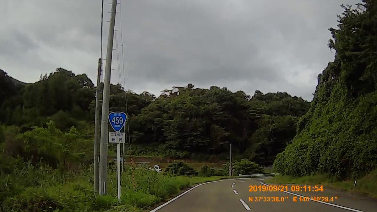 f:id:japan_route:20191201132725j:plain