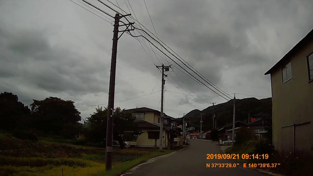 f:id:japan_route:20191201132751j:plain
