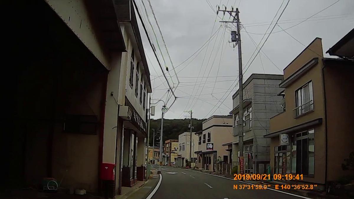 f:id:japan_route:20191201132822j:plain