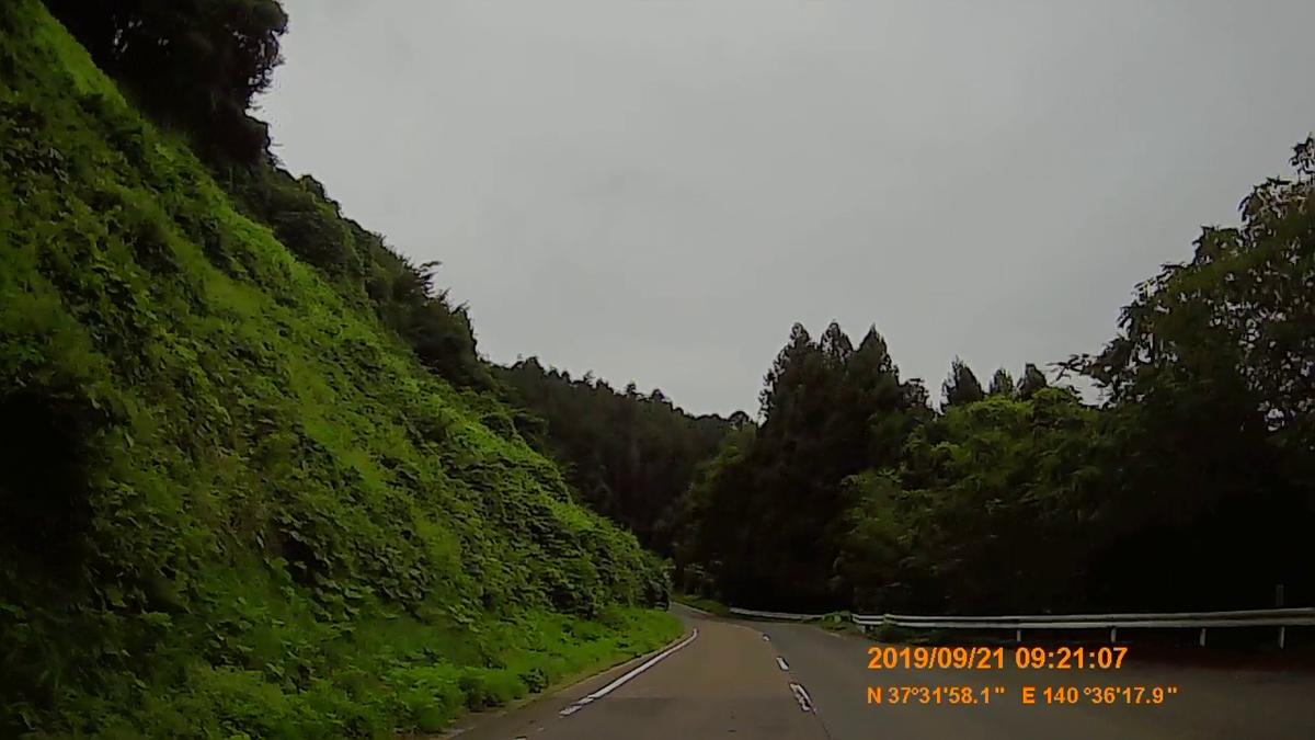f:id:japan_route:20191201132838j:plain
