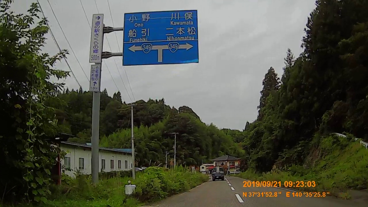 f:id:japan_route:20191201132911j:plain