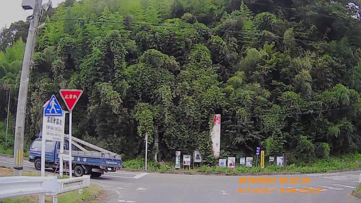 f:id:japan_route:20191201132930j:plain