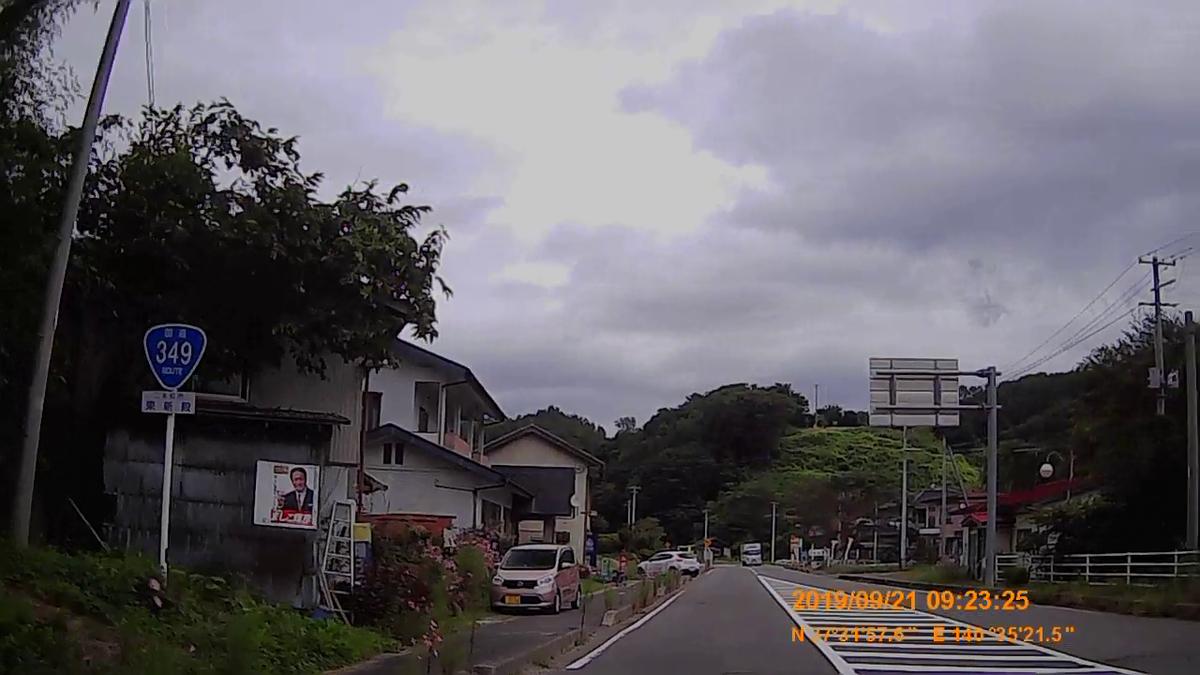 f:id:japan_route:20191201133812j:plain