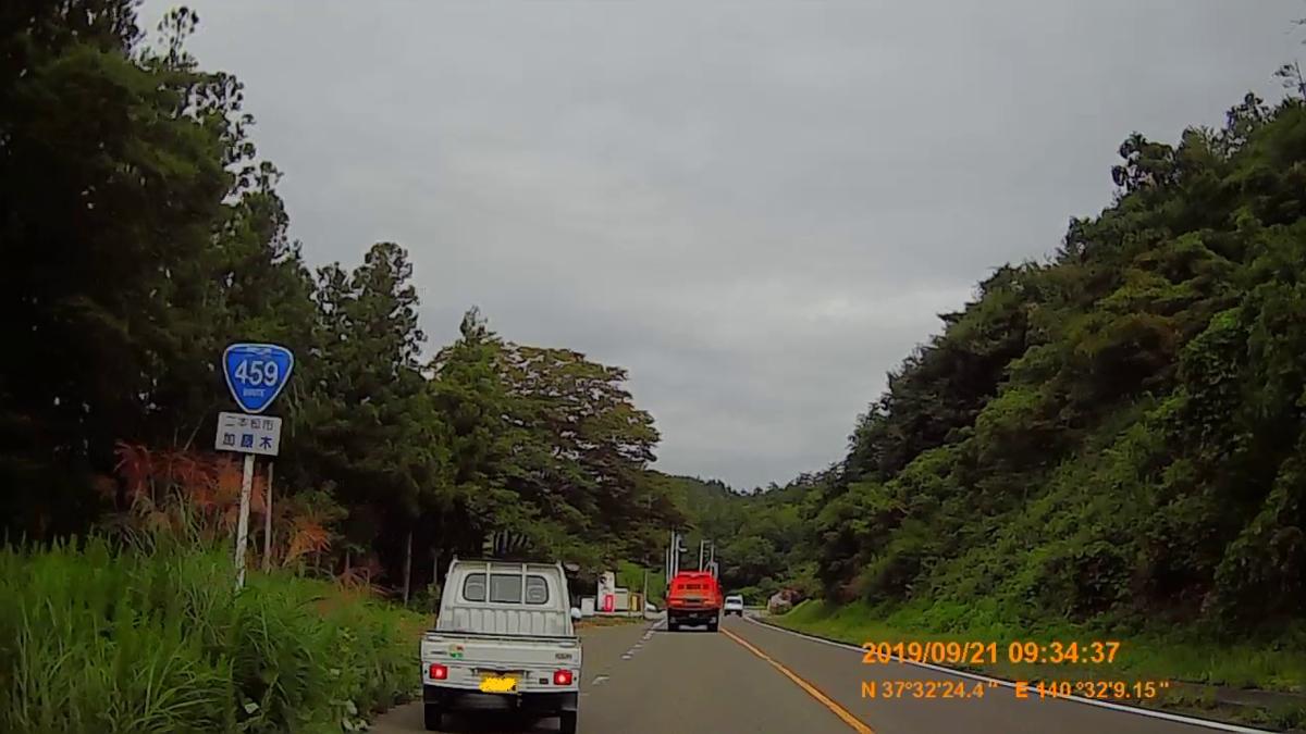f:id:japan_route:20191201133926j:plain