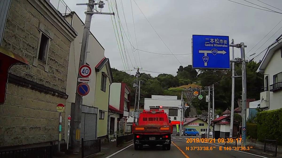 f:id:japan_route:20191201134001j:plain